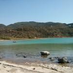 Lago Specchio Venere Pantelleria Lake